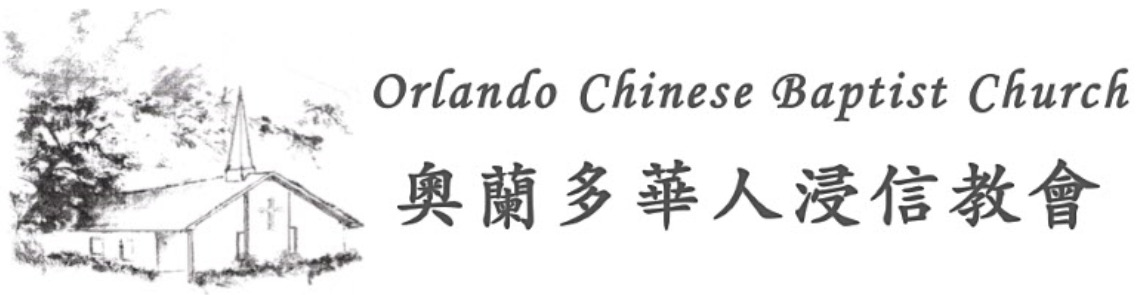 Orlando Chinese Baptist Church