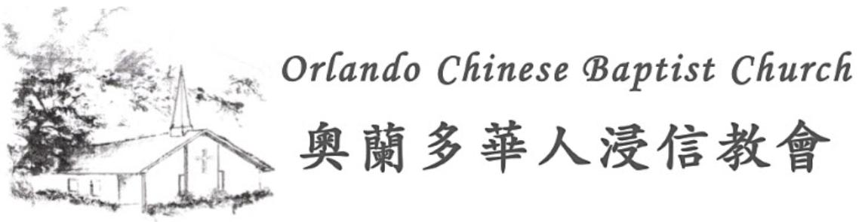 Orlando Chinese Baptist Church